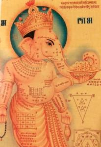 ganesh-sanskrit